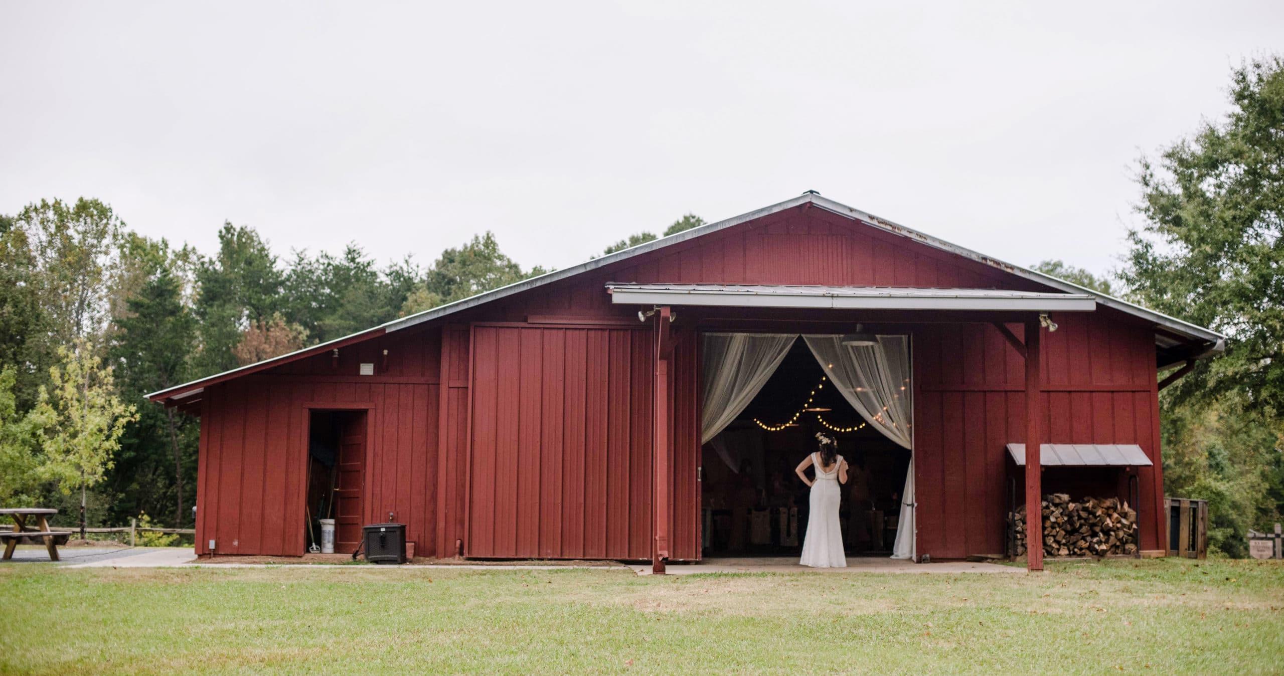 Bob Reid Field Trail Barn